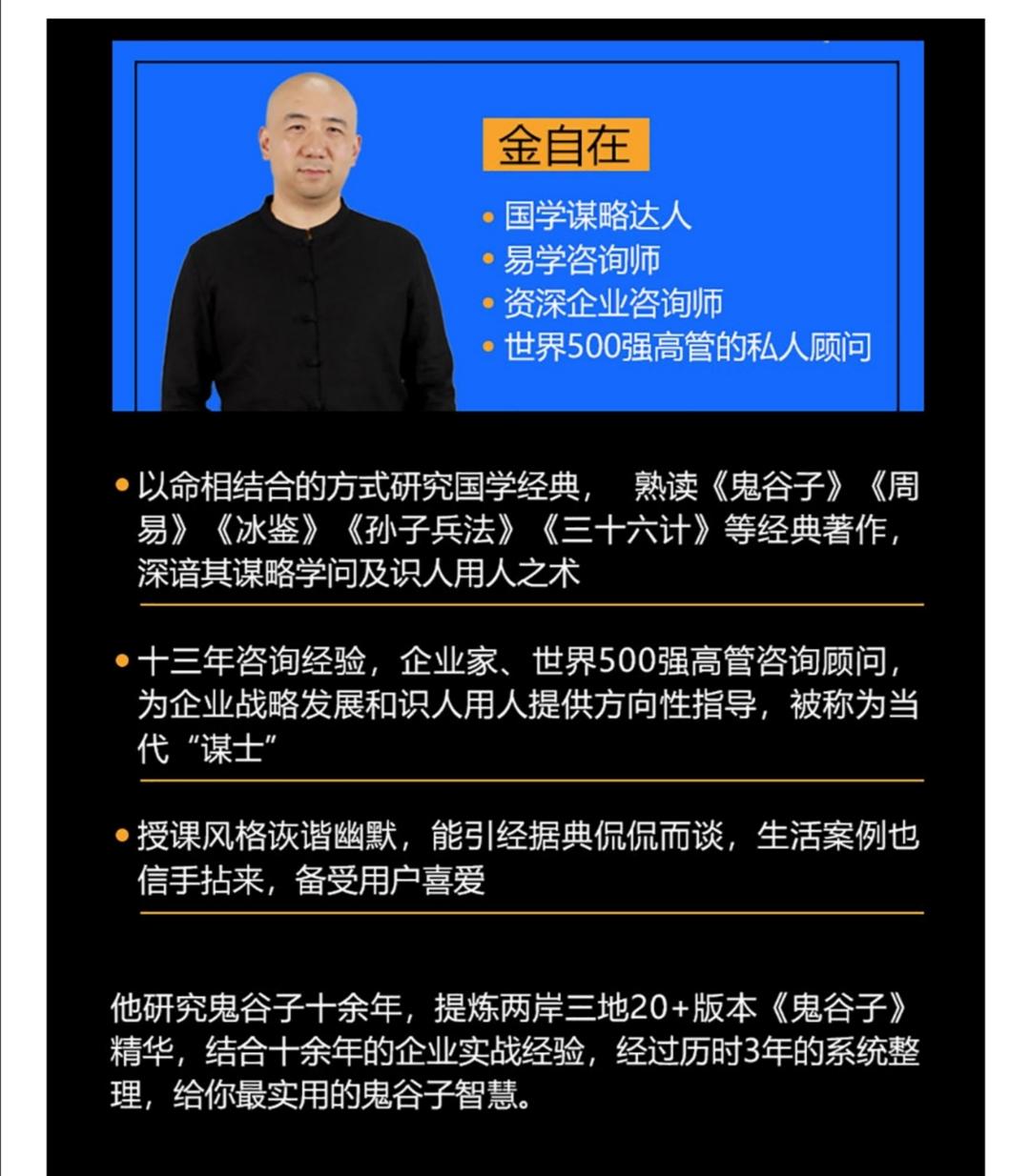 微信图片_20200814100301.jpg